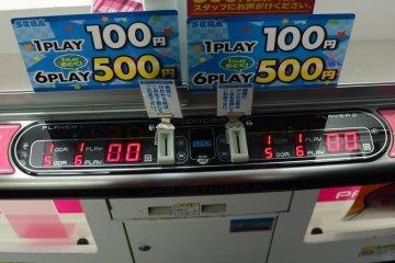 <p>The games normally cost &yen;100&nbsp;per&nbsp;round</p>