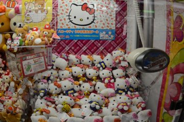 <p>Hello Kitty</p>