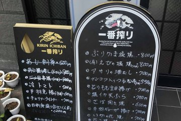 Menu offerings