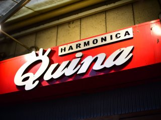 Harmonica Quina is in Harmonica Yokocho