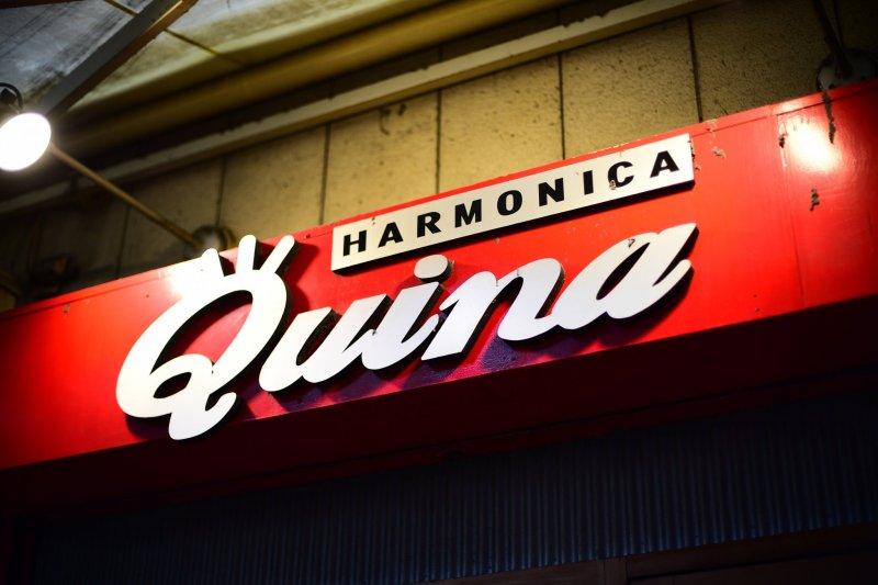 Harmonica Quina is in Harmonica Yokocho