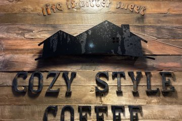 Cozy Style Coffee
