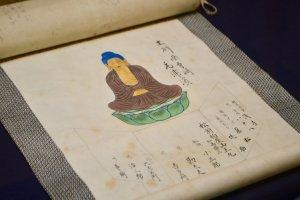 Découvrez la sérénité au coeur d'Hokuriku