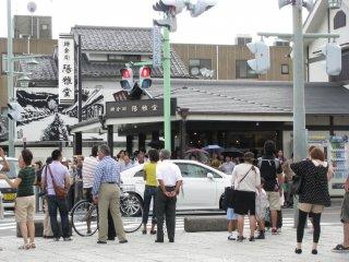 Near Kamakura Station