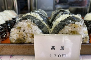 A variety of onigiri are available