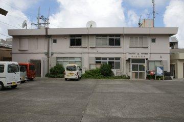 Aogashima Village Office