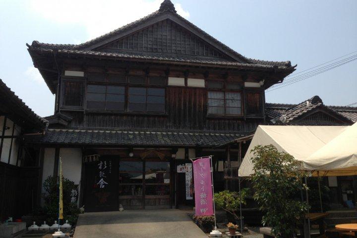Suginoya Sake Brewery