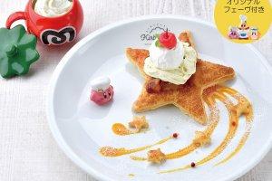 Apple Pie Tart Star
