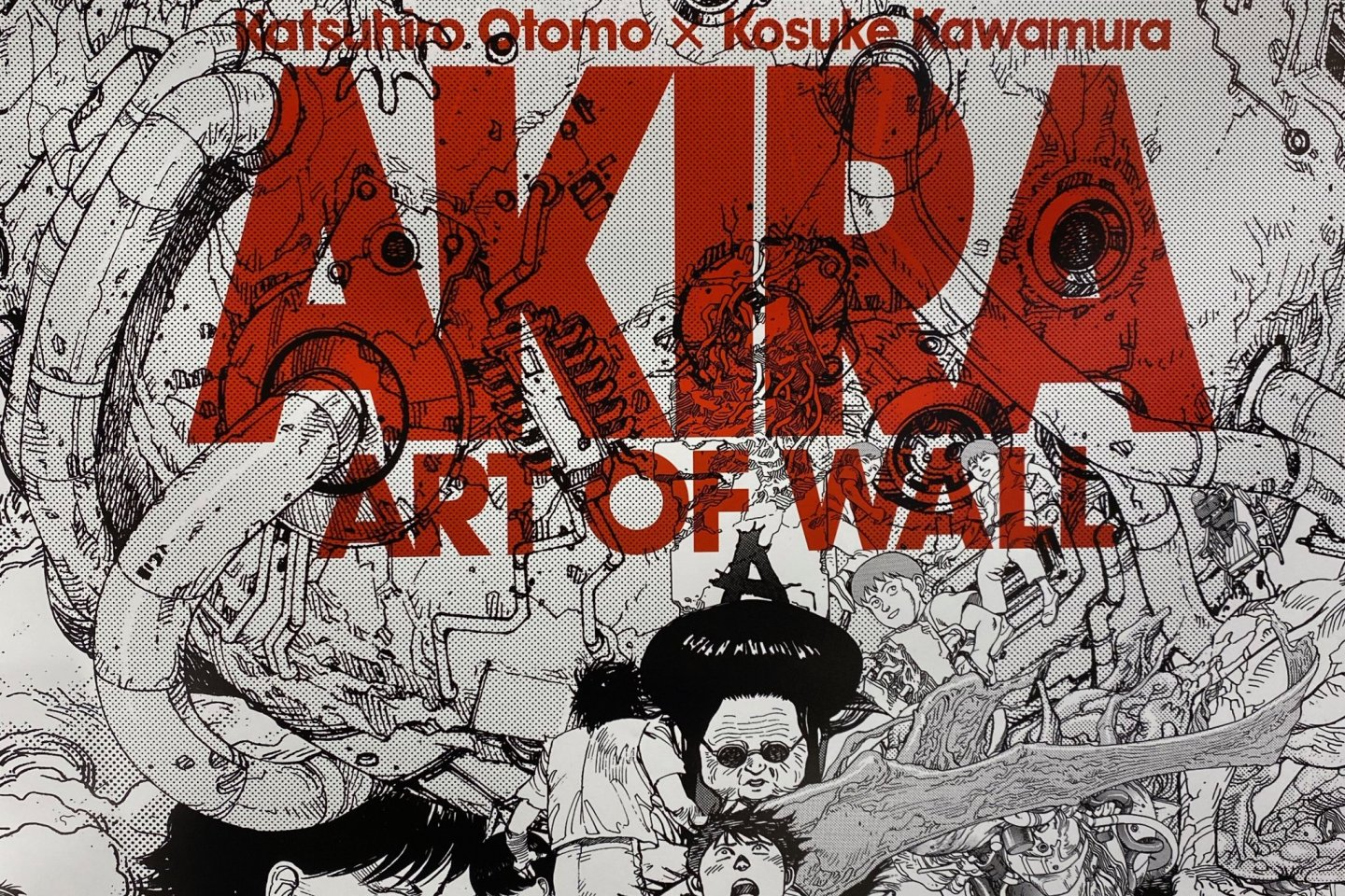 The Parco Museum exhibit is a tribute to the manga \'Akira\'