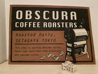 Cafe Obscura is an excellent cafe worth seeking out