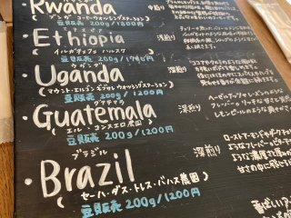 A variety of single origin coffees can be ordered