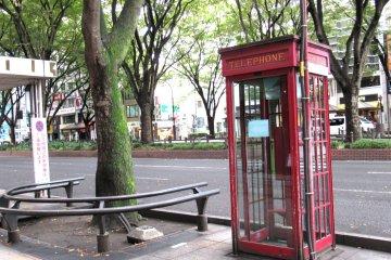 Телефонная будка!