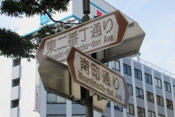 В центре Сендае есть указатели на английском, но не везде