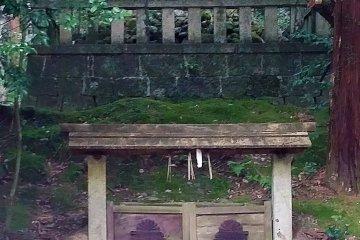 Grave for the head of Kusunoki Masashige