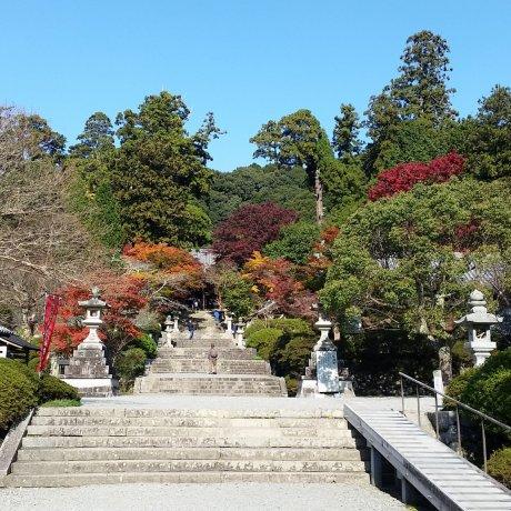 Kanshin-ji Temple
