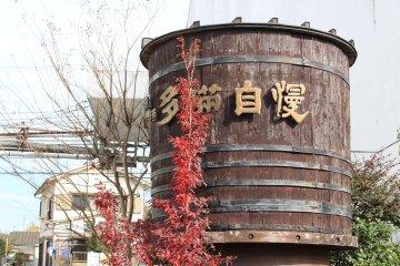 Ishikawa Brewery Courtyard