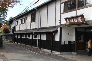 Ishikawa Brewery Entrance