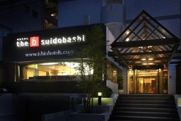 "Отель в Токио ""the b suidobashi"""