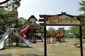 Kirara Park