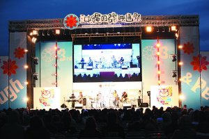 The event is a celebration of Okinawan culture