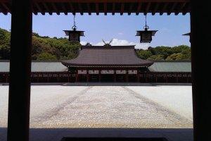 Inner Worship Hall