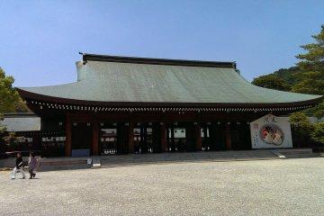 Outer Worship Hall