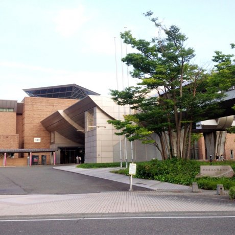 Niigata Prefectural Museum of Modern Art