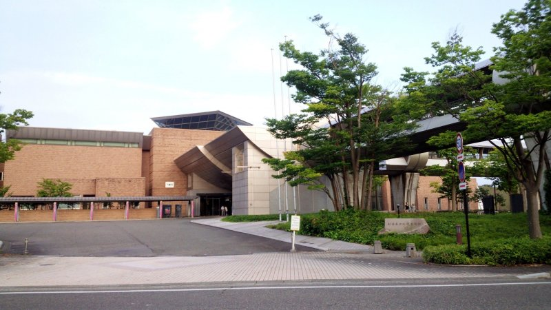 The front of the museum