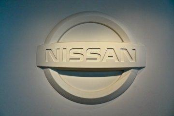 Nissan Gallery Global HQ, Yokohama