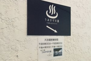 A relaxing onsen experience