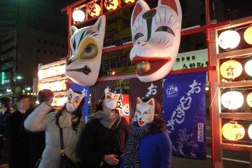 오지 이나리 사원 여우 축제