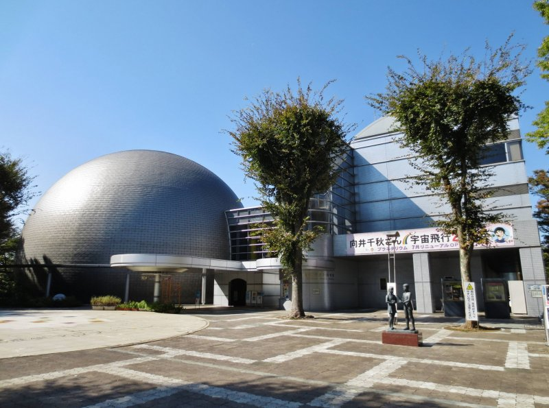 The exterior of the museum