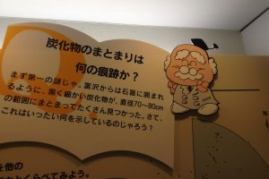 The cheerful Dr. Tomizawa can be found throughout the museum. He explains what you are looking at with some background information. He's such a cheerful guy.