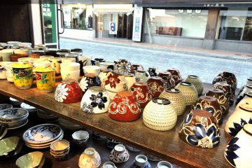 Pretty cups would make lovely souvenirs