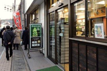Harukiya Tea Shop