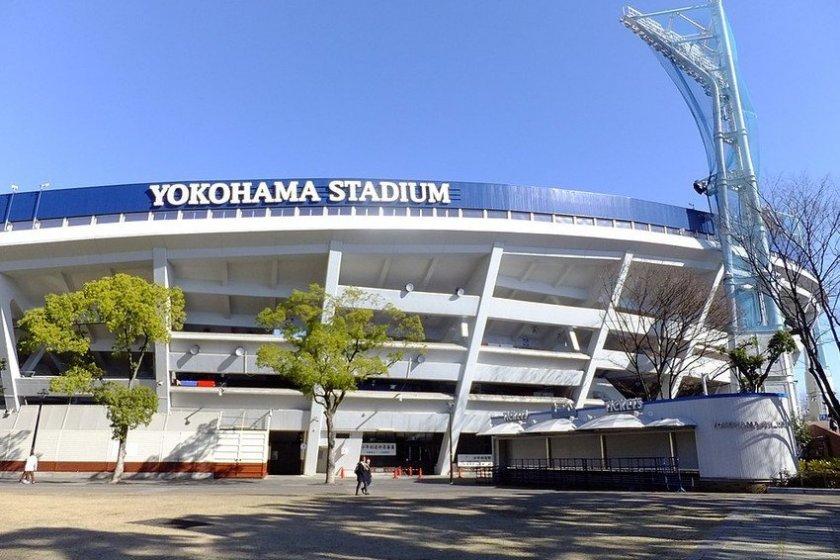 Бейсбольный стадион Йокогамы