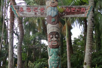 <p>A large totem pole at the northeast corner of Southeast Botanical Gardens is one of hundreds of photo opportunities around the park</p>