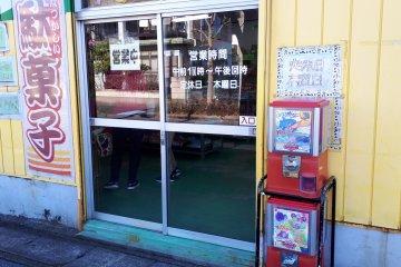 Panda Candy Store