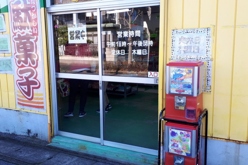 Entrance to the store