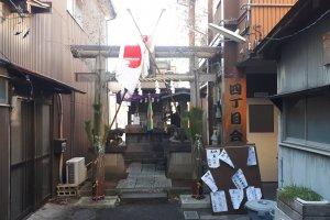 Hikawa Jinja, home to Daikokuten