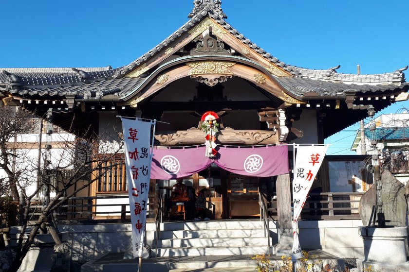 Tofukuji Temple, home to Bishamonten