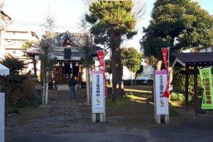 Yakou Inari Jinja, home to Fukurokuji