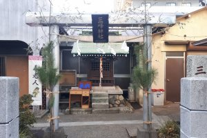 Mitsumine Jinja, home to Jurojin