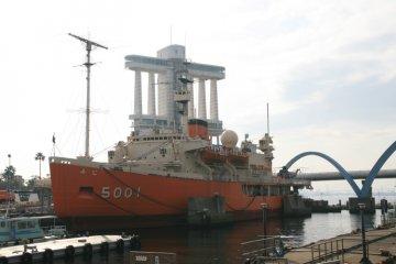 Fuji, the Floating Antarctic Museum
