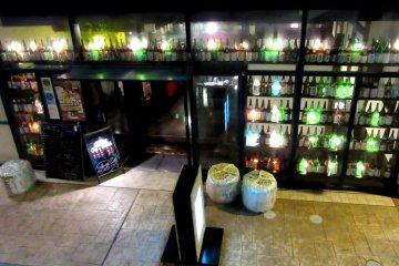Магазин саке возле отеля