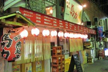 My Favorite Places in Japan: Izakaya