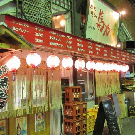 Мои любимые места Японии. Идзакая