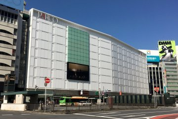 Ikebukuro PARCO