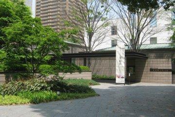 Sen-oku Hakukokan Museum