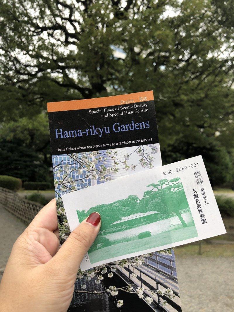 Ticket to enter Hamarikyu Gardens.